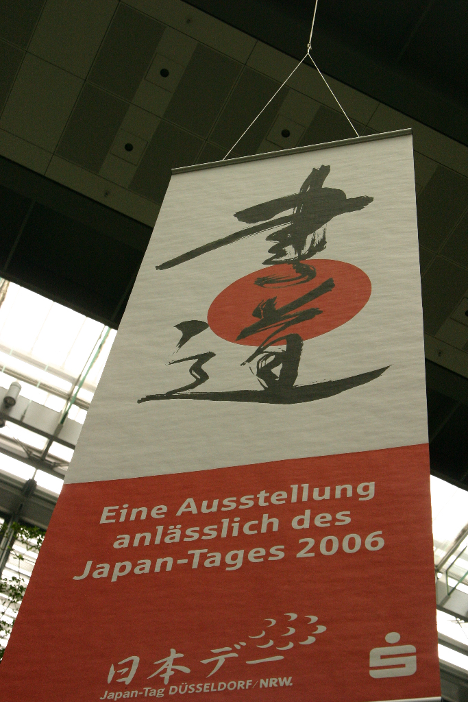 Banner Japan Tag