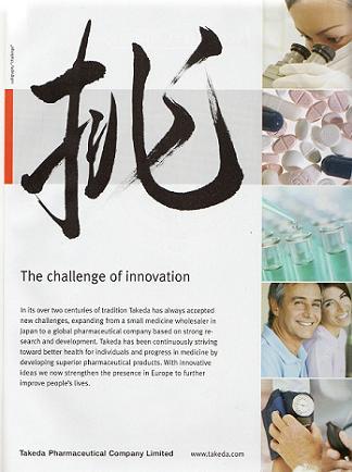 Anzeige von Takeda Pharmaceutical im Time Magazin
